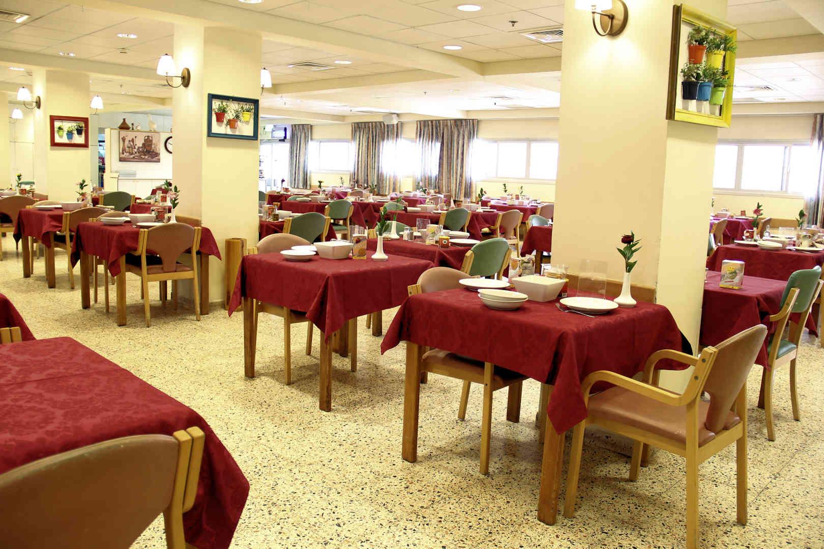 בית אבות המבריא חדר אוכל