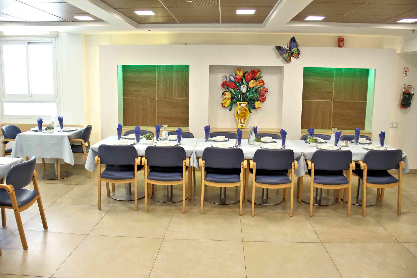 """בית הורים ע""""ש ז. מוזס חדר אוכל"""