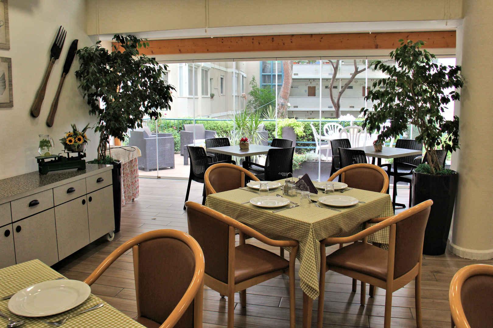 בית הורים רעות התשבי חדר אוכל