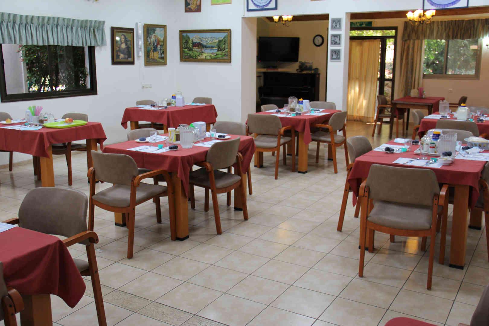 בית נועם חדר אוכל