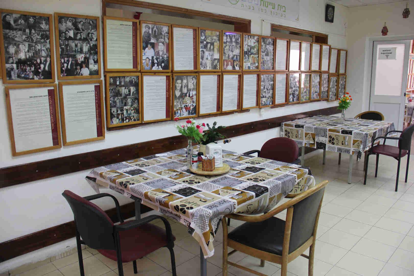 בית עיינות – בית אבות בקיבוץ רמת דוד חדר אוכל