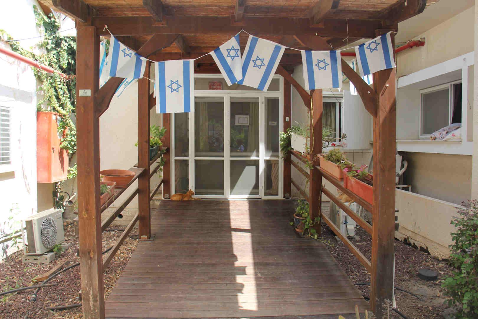 בית עיינות – בית אבות בקיבוץ רמת דוד כניסה