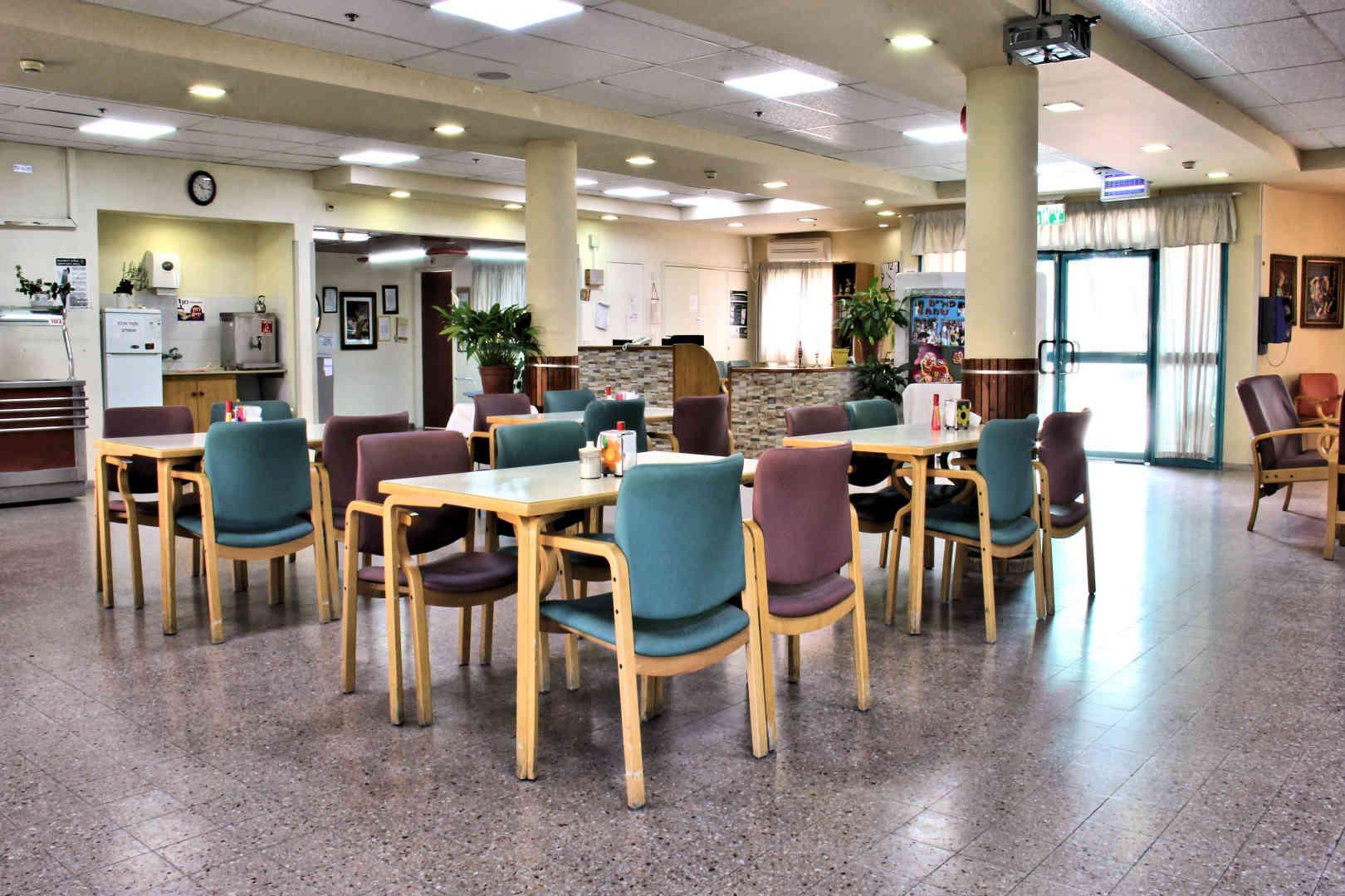 המרכז הרפואי שהם חדר אוכל