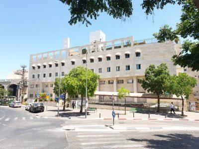 בית אבות סיעודי ירושלים