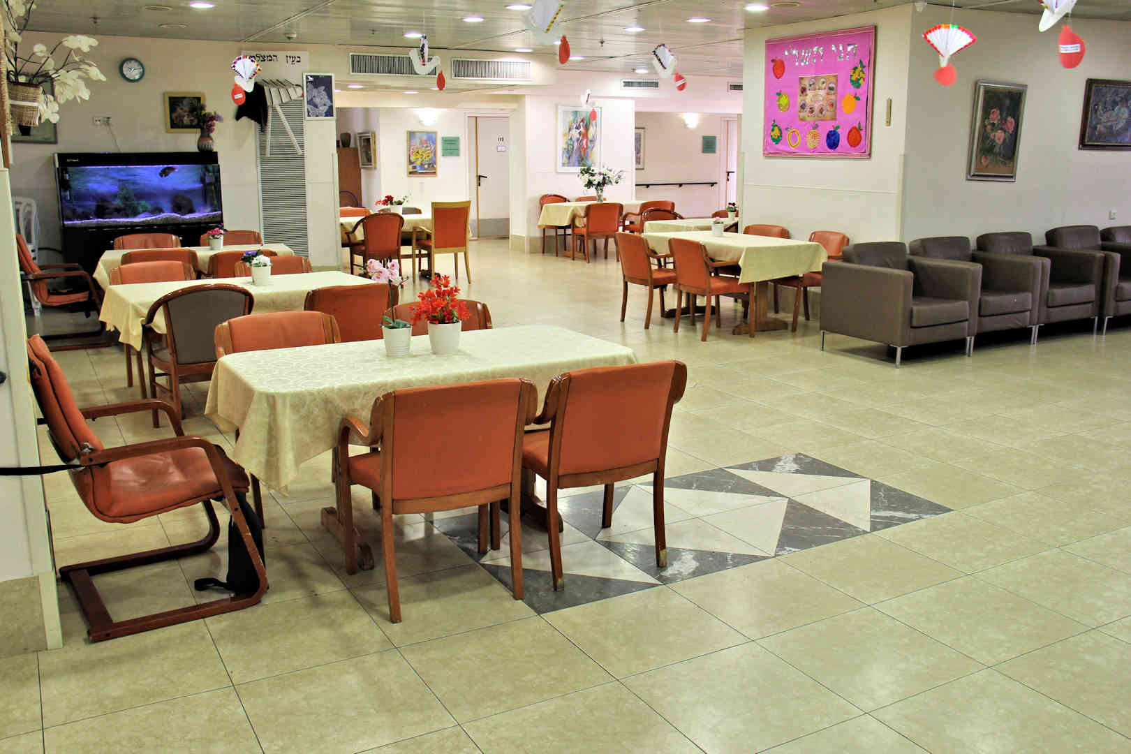 מרכז רמת גן לאלצהיימר חדר אוכל